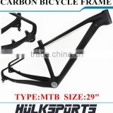 Chinese Bike Carbon Frame Factory 29ER Carbon MTB Bicycle Frame Carbon Fiber Bike Frame 29ER Carbon Mountain Bike Frame