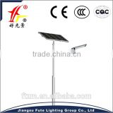 solar led road lighting 30 watt, soalr panel / gel battery / LED lamp / lighting pole / controller