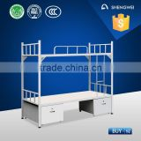 china manufacturer children double layer bed bedroom furniture set