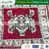 FASHION POLY FABRIC/CHENILLE FABRIC/YARN-DYE FABRIC/UPHLOSTERY FABRIC/JACQUARD FABRIC/FASHION DESIGN/MORDEN FABRIC
