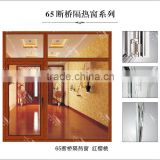 Hot products Valenmis Australian standard aluminium sliding window and door with double glazing