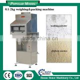 Automatic Grain Multi Head Filling And Packing Machine With High Quality                                                                         Quality Choice