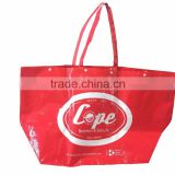 handle Style and Red colour Stong PP Woven Material plastic laundry bag with plastic button                                                                                                         Supplier's Choice