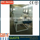 GCT/F series roll type magnetic separator for grinding machine