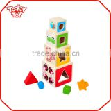 Educational geometric shape construction outdoor wooden building blocks toy                                                                         Quality Choice