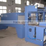 semiautomatic PP PE POF PVC film Shrink Wrapping machine for Bottles, cans, jars, bricks