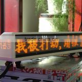 Alibaba express LED bus sign /taix roof sign /taxi led moving signs/taxi led sign display