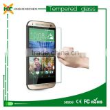 Tempered glass screen protector For HTC M8 one m8 High-quality 0.26 mm Premium Anti-scratch protective film for glasses