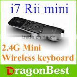 Newest Top Quality 2.4GHz Wireless Game Keyboard Fly Mouse Rii Mini i7 Remote Control for TV Box Laptop PC Android TV