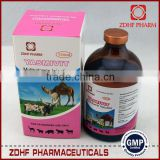 Animal nutrition supplement Multivitamin injection for calves goats
