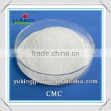 CMC (Sodium Carboxy Methyl Cellulose) thichen agent Food Additive Industrial assistant Pharmaceutical excipient manufacturer