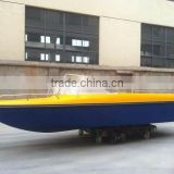 Factory Direct Fishing Boat Bass Boat Aluminium