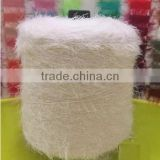 100%Fashion Nylon Fancy Feather Yarn For Knitting