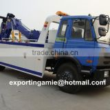 factory brand new 190HP 4x2 dongfeng 16 ton cheap tow truck for sale