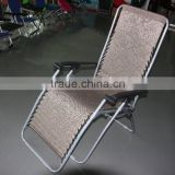 Foldable lounger/ Lafuma chair