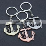 Jewelry creative burst metal key chain rudder ship anchor couple key chain ornaments custom wholesale