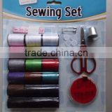 Portable sewing set / mini sewing kit / household sewing set