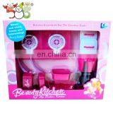 kitchen cooking ware set cook game for girls ZH0917009