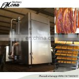 008613673603652 Smoked chicken/smoked chicken equipment MN-30 with good working