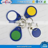 Cheap Colorful Waterproof NFC Ultralight EV1 Key Tags, Key Fobs for Security Access Control System , 13.56Mhz, ISO14443A
