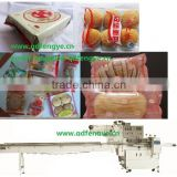 Cakes Pillow Wrapping Machine with Filling Nitrogen Gas