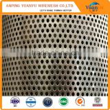 Punched Rectangular Hole Perforated Metal Mesh, Rectangular Hole Perforated Metal Mesh Powder Coated