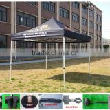 3x3m easy up cheap aluminum frame pop up canopy folding tent                                                                                                         Supplier's Choice