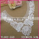 "13.33""*11.02""China Manufacture Garnmens Accessories,Fshion New Design DIY Creamy White U Shape Water Soluble Nylon lace collar"