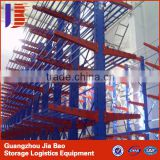 Cantilever Storage Metal Rack/Steel Warehouse Racking/Industrial Steel Shelf,Cantilever Rack
