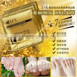 Foot Care Product AFY 24K Gold Foot Mask Foot Skin Care Cream