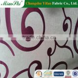 2016 Jacquard curtain curtain fabrics The curtain of finished product Curtain processing factory