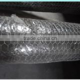 2015 sales!! Hot Dipped Galvanized /PVC Hexagonal Wire Mesh for protection fence,cage,gabion