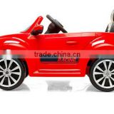 NORWICH Mini remote control electric cars four Wheels                                                                                                         Supplier's Choice