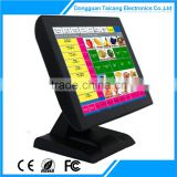 Brilliant quality 15 inch android 15 pos hardware terminal