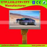 7.0 inch 800(RGB)*480 small lcd screen with backlight