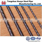 top quality 7.1mm 1470MPa pc steel bar /steel bar for prestressed concrete with lowest price