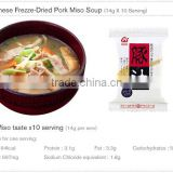 Japan AMANO FOODS Freeze-Dried Miso Soup (Pork Taste,Butazhiru)