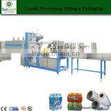 PE film small bottle shrink wrapping machine/Bottle shirking package machine/Glass bottle packing machine