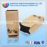 custom brown kraft craft paper bag for charcoal                                                                         Quality Choice