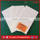 [ANLITE]Moistureproof Smooth /Pebbly FRP Wall Panel ManufacturerMoistureproof Smooth /Pebbly FRP Wall Panel Manufacturer