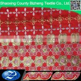 African cheap lace guinea brocade embroidery sequin george fabric for wedding dress                                                                                                         Supplier's Choice