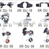 bicycle part-bicycle derailleur with good quality