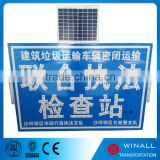 Outdoor traffic control led flashing safety solar panel system road sign