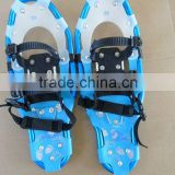 HDPE decking Snowshoes BLUE