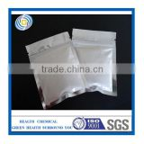 manufacturer Stable quality CAS 9004-67-5 MC thickener ethyl cellulose price