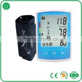 Chinese Blood Pressure Monitor/cheap Arm blood pressure monitor/Blood Pressure Monitor price