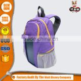 BSCI,ISO,SGS china suppliers oem travel backpack sports bags solar backpack with speakers
