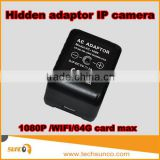 New hidden adaptor camera U.S Europe plug camera dc12V 1080P wifi covert spy camera adaptor