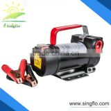 Singflo YTB-40 12v 40LPM used fuel electric fuel dispensing pump price
