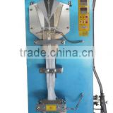 automatic vertical form fill and seal machine